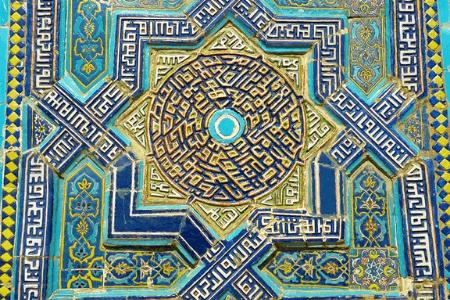 guided tour uzbekistan